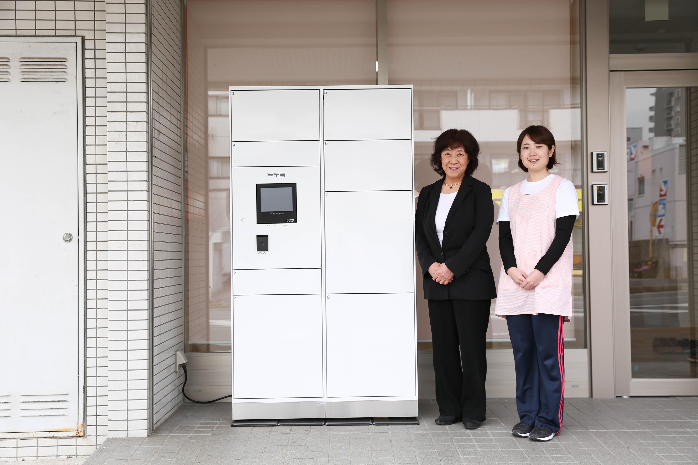 写真左:山田典子園長