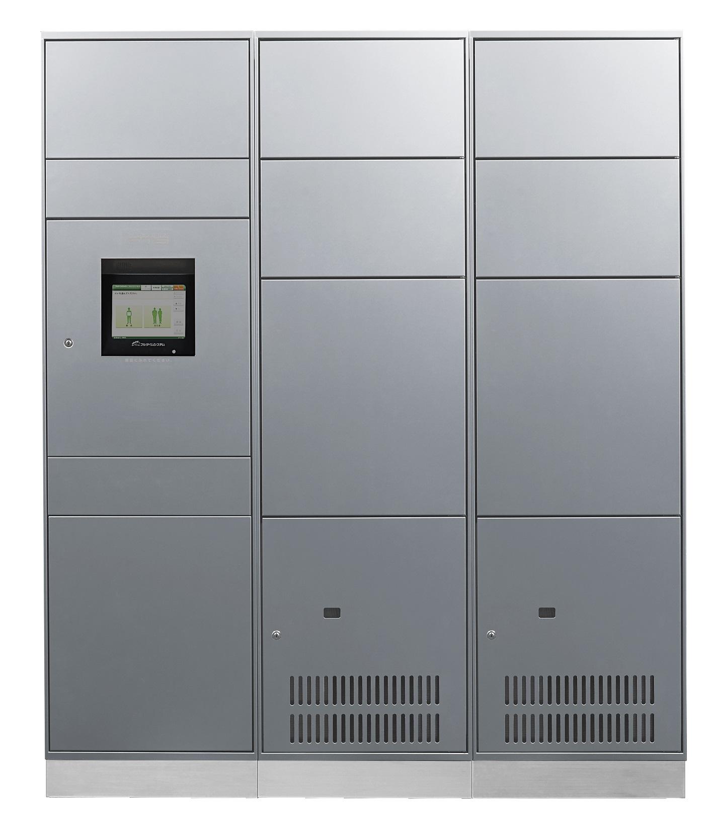 冷蔵機能付きロッカー