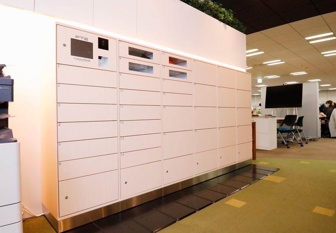 オフィス向けコンピュータ式ロッカー